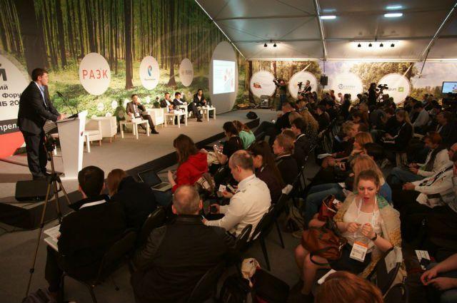 Этап всероссийского форума РИФ пройдет в Новосибирске