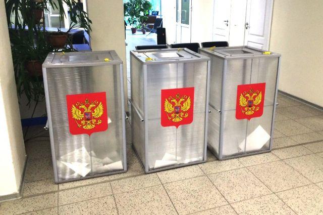 Выборы губернатора состоятся 13 сентября.