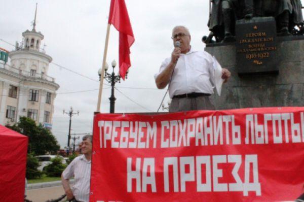 Депутат краевой думы от КПРФ Виктор Постников: если нас не услышат, перейдём к другим действиям