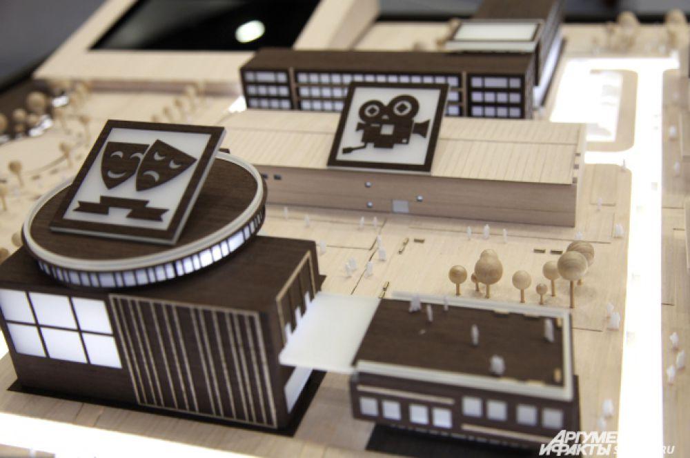 Также на площадке будет создан «киногород» с улицами и домами, стилизованными под различные эпохи и архитектурные стили Санкт-Петербурга и Европы, который станет развлекательным туристическим пространством. Инвестиции могут составить 4,1 млрд рублей.