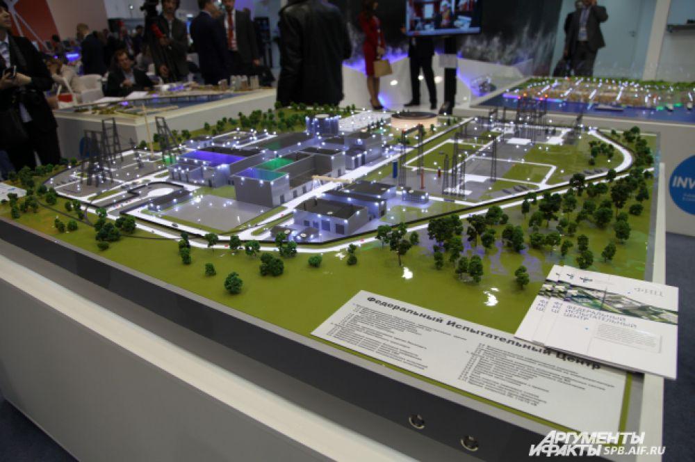 ОАО «Россети» намерено создать в промзоне «Белоостров» Федеральный испытательный центр электротехнического оборудования.