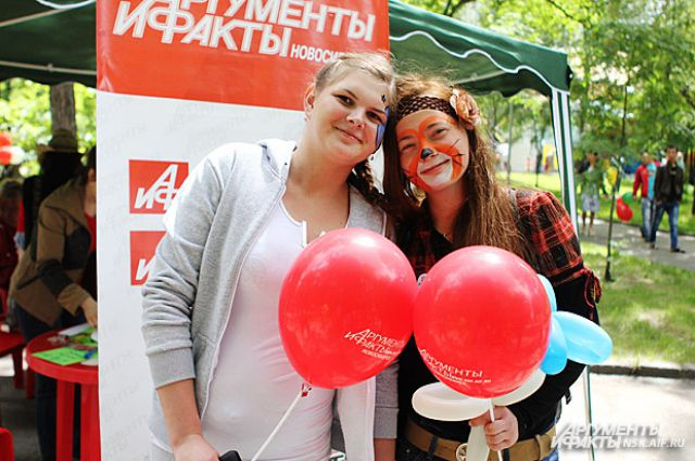 «АиФ-Новосибирск» приглашает горожан на встречу в День города