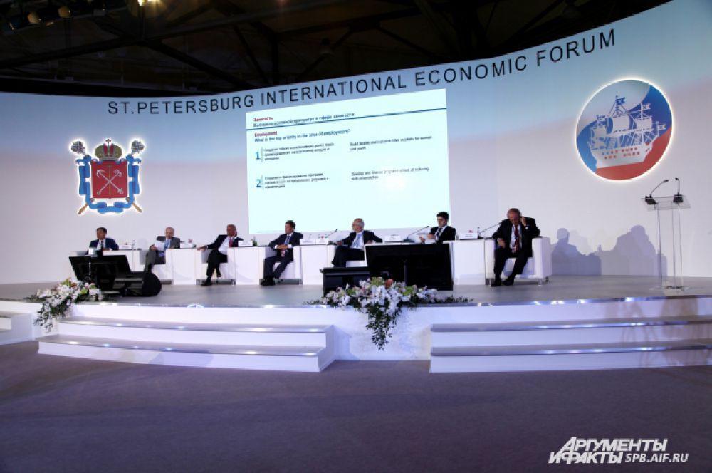 Петербургский международный экономический форум (ПМЭФ) проводится с 1997 года. С 2006 года ПМЭФ проходит под патронатом Президента Российской Федерации.