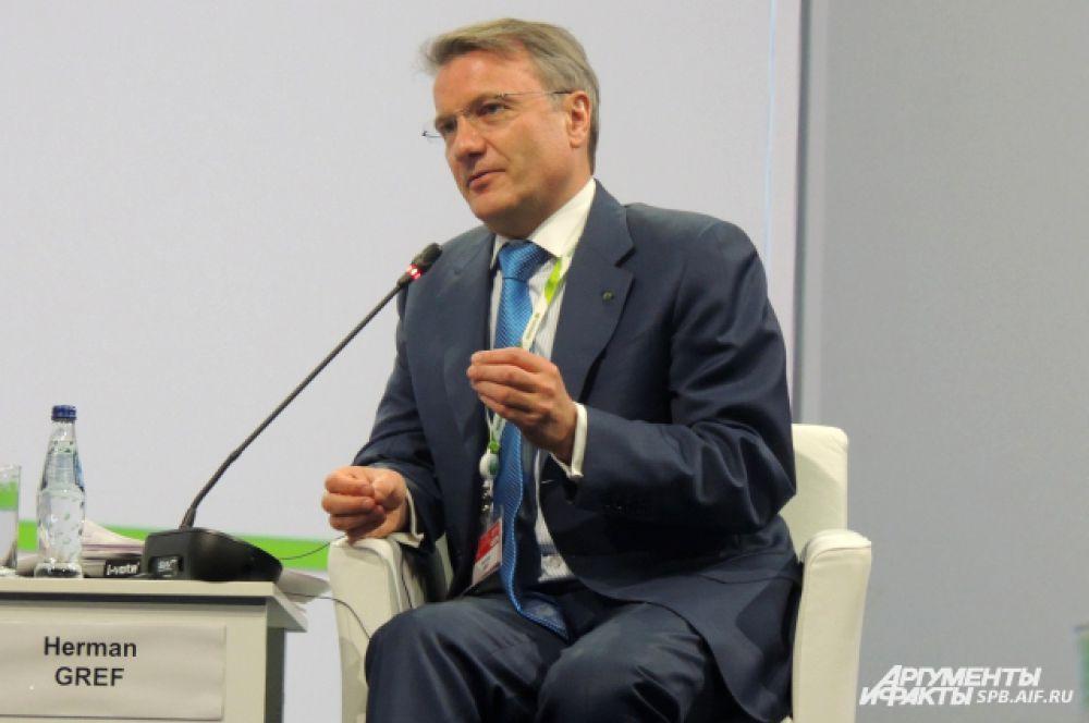 Герман Греф провел опрос среди присутствующих на тему реформы госуправления.