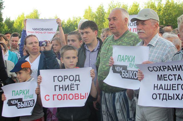 Кировчане выступили в защиту парков города.