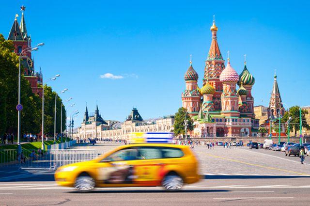 Картинки по запросу москва такси