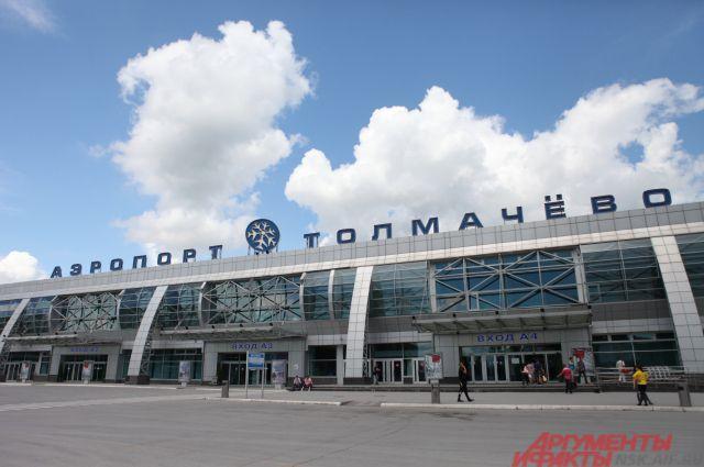 В транспортной полиции назвали причину пожара в аэропорту Новосибирска