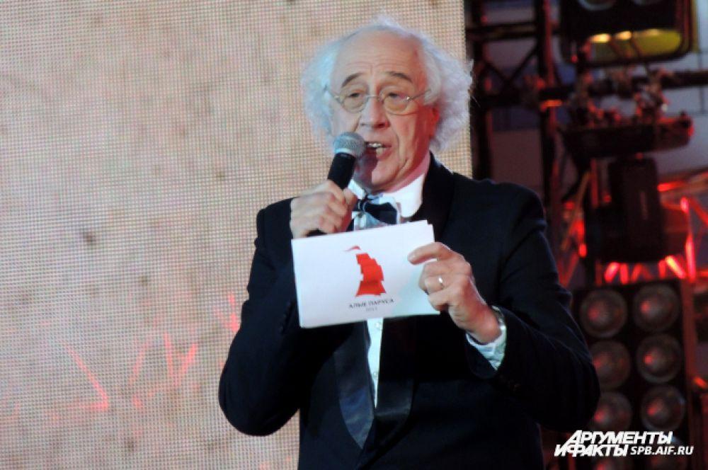 Школьники не узнали народного артиста РФ Сергея Мигицко.
