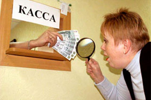 Голодающие новосибирцы частично получили зарплату