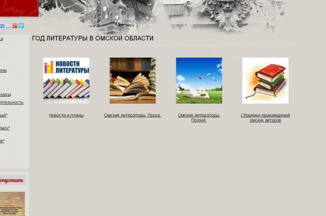 Электронная библиотека открылась на сайте минкульта.