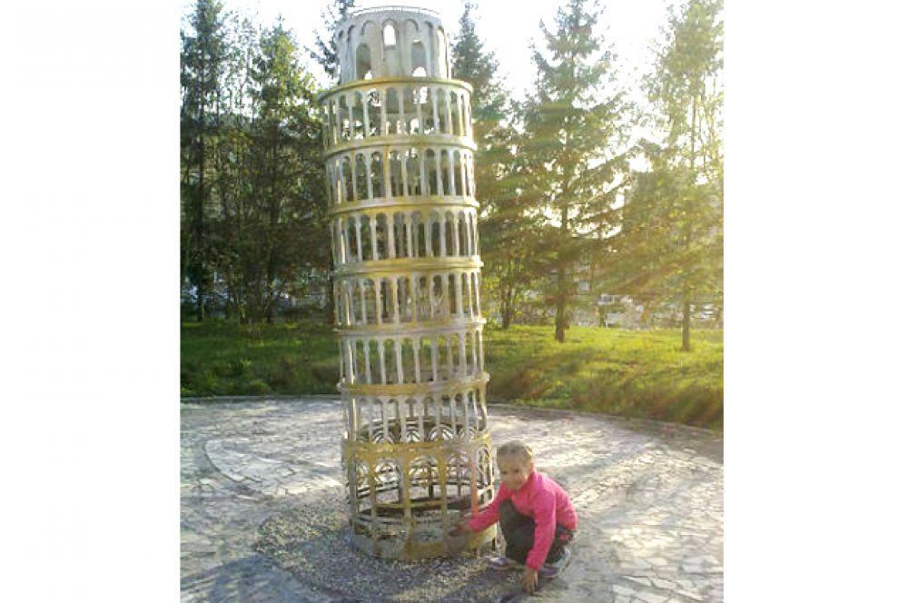Участник №5 - Екатерина Леонова, 4 года