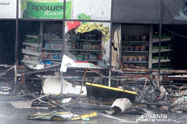 На первом этаже центра находился супермаркет.
