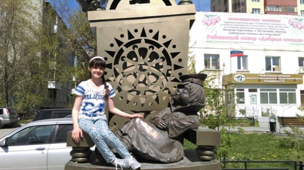 Участник №13 - Вероника Штоль, 10 лет
