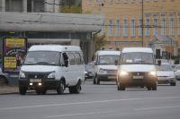 Стоимость проезда в маршрутках теперь составляет 18 рублей.