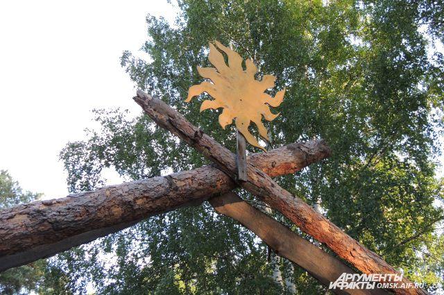 «Солнцеворот» в этом году заменил традиционное «Солнцестояние»