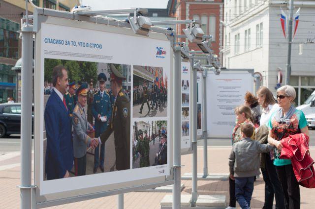 В Калининграде выставка проработает до 25 июня.