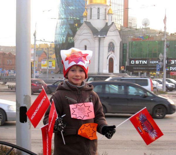 Участник №21 - Давид Багиров, 8 лет.