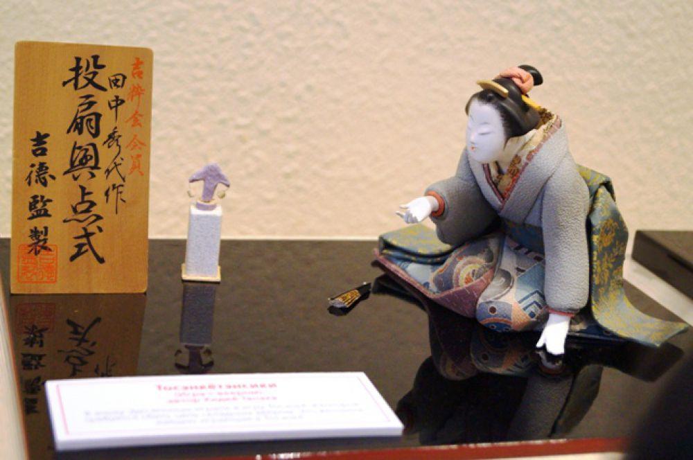 Тосенкётэнсики - игра с веером ( автор Хидеё Танака)