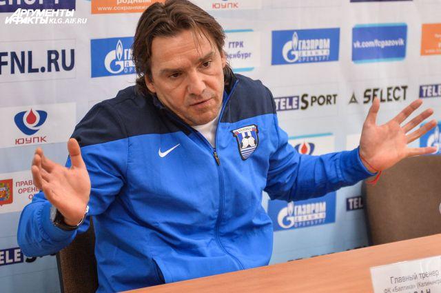 Знаменитый футболист не захотел работать с «бедной» командой.
