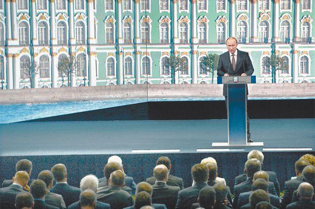 В. Путин: «Мы уверенно проходим через полосу трудностей».
