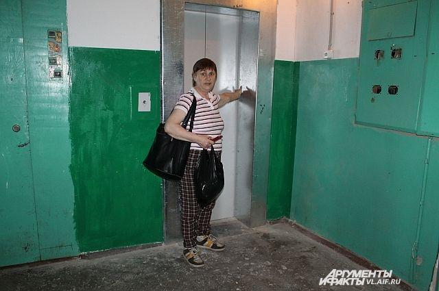 Лифты устарели