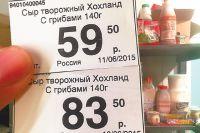 Цены повышают, не стесняясь, сразу на 40%.