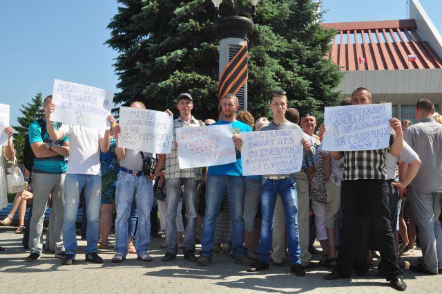 Работники «Омсктрансмаша» не сдаются и проводят митинги.