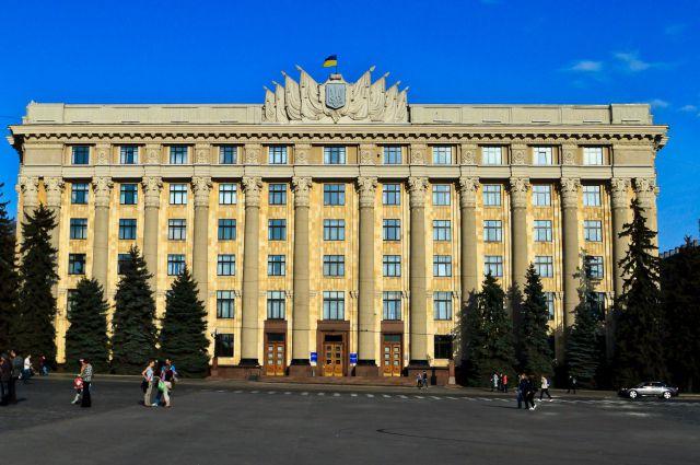 ОГА Харькова