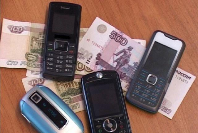 мобильные мошенничества?
