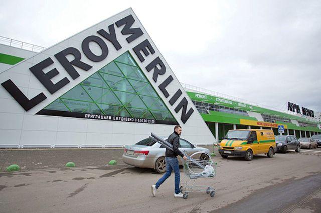 Второй «Леруа Мерлен» может появиться в Омске.