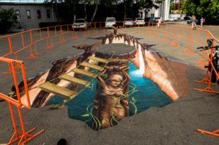 Граффити вы найдете между стадионом Труд и театром Драмы.