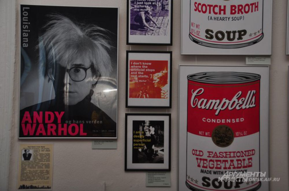 В Омске открылась выставка работ легендарного Энди Уорхола.