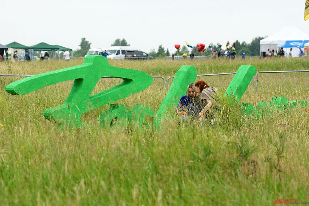 В Перми открылся летний фестиваль «Rock-Line».