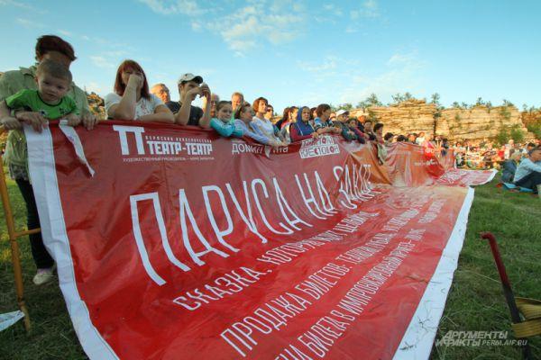 Мероприятие посетило около 10 тыс. зрителей.