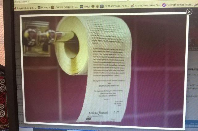 На бумаге отчётливо пропечатан текст антироссийских санкций.