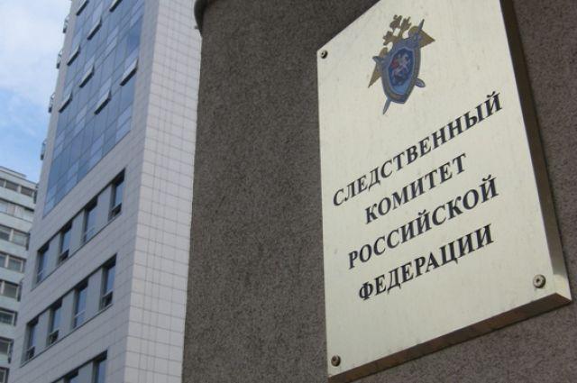 Следственный комитет РФ.