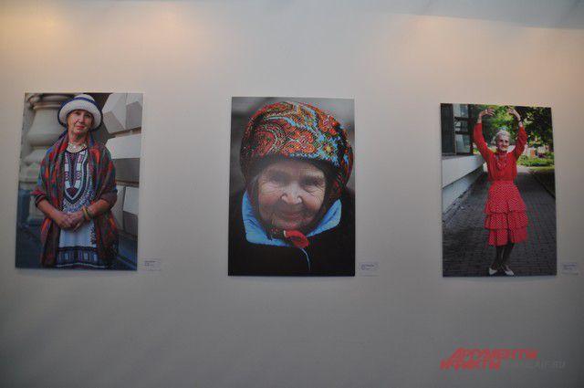 Проект посвящён пожилым людям.