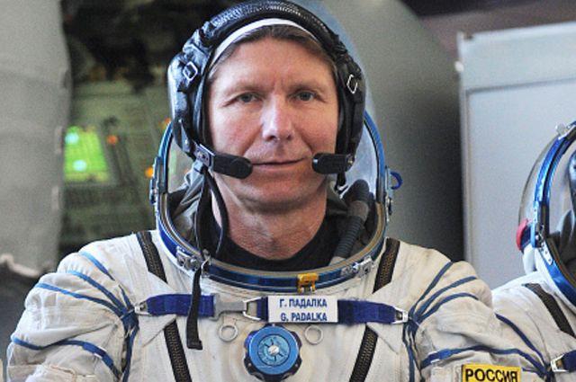 Российский космонавт Геннадий Падалка.