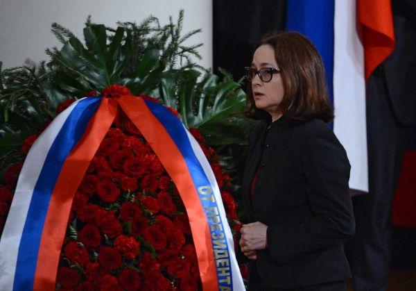 Председатель Центрального банка РФ Эльвира Набиуллина.