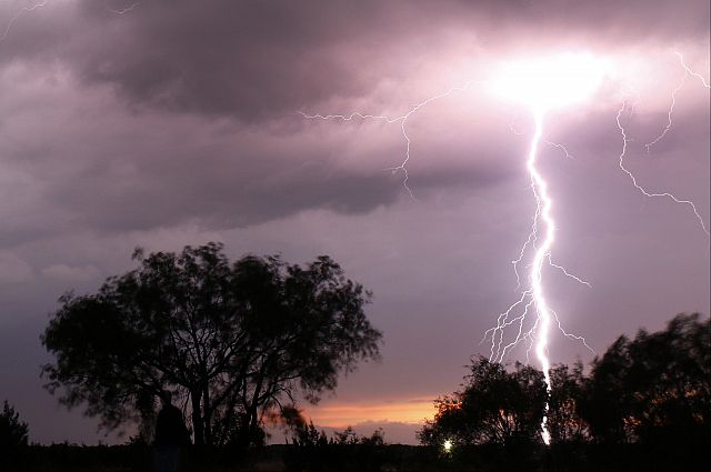 На Среднем Урале синоптики объявили метеорологическое предупреждение