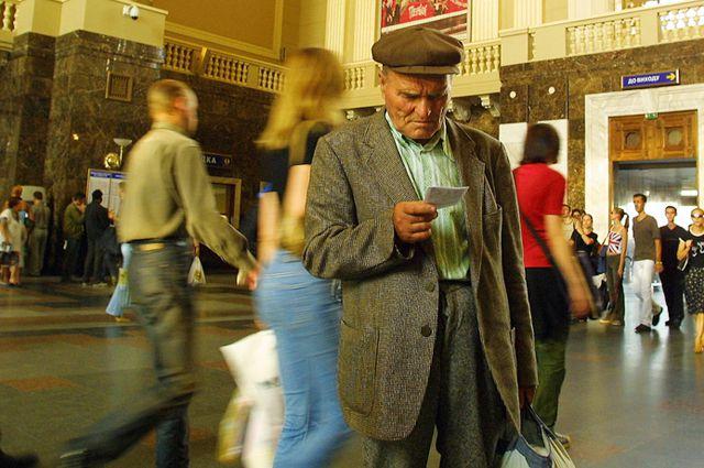 Поезд в москву пенсионера