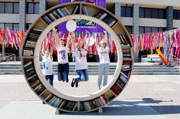 В этом году День города прошёл под девизом «Я читаю». Всё-таки 2015-й - это год литературы.
