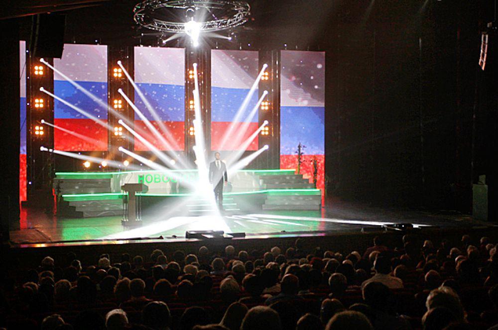 В этот же день на сцене ДКЖ прошёл праздничный концерт.