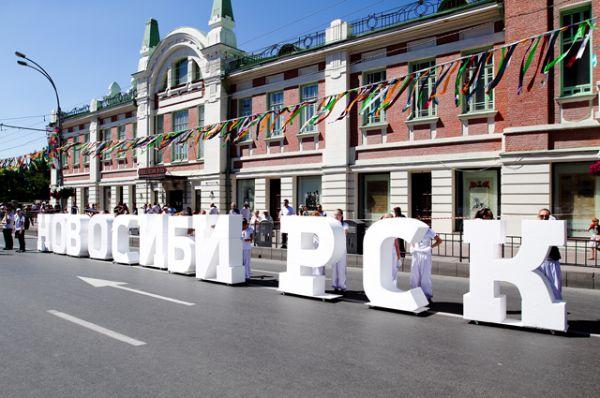 Официальное празднование Дня города началось в полдень на центральной улице.