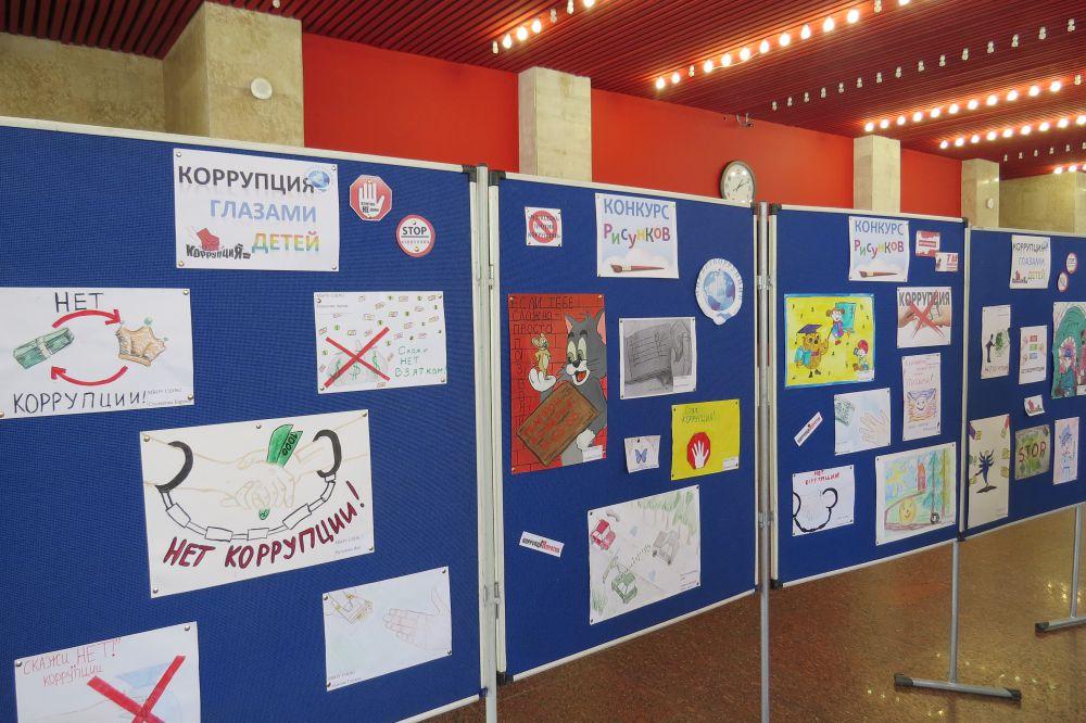 В фойе НКЦ имени Е.П. Славского прошла выставка рисунков «Коррупция глазами детей».