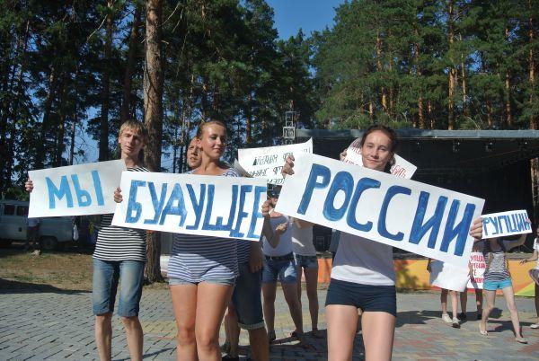 Молодёжь как будущее России не видит места для коррупции  в своём обществе.