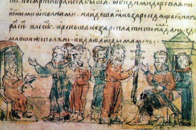Дань полян хазарам, миниатюра Радзивилловской летописи, XV век.