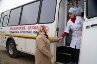 Медицина становится доступнее жителям отдалённых территорий.