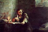 Евгений Горовых . Н. Г. Чернышевский пишет роман «Что делать?» в камере Алексеевского равелина.