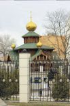 Храм во имя святого равноапостольного князя Владимира (купол, колокол и сам храм)